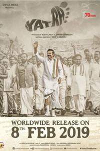 Yatra Telugu movie reviews, photos, videos