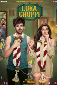 Luka Chuppi Hindi movie reviews, photos, videos