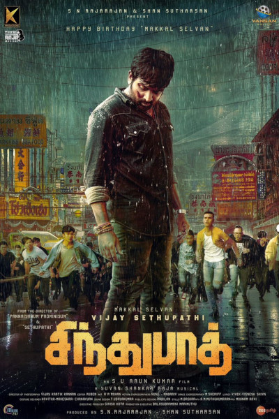 Tamil Movie Sindhubaadh Photos, Videos, Reviews