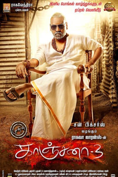 Tamil Movie Kanchana 3 Photos, Videos, Reviews
