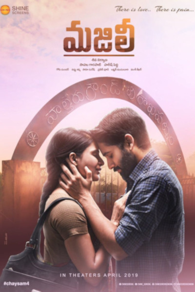 Telugu Movie Majili Photos, Videos, Reviews