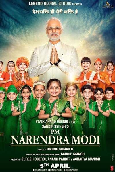 Hindi Movie PM Narendra Modi Photos, Videos, Reviews