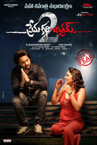 Premakathachitram 2 Telugu movie reviews, photos, videos