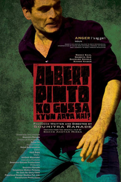 Hindi Movie Albert Pinto Ko Gussa Kyun Aata Hai? Photos, Videos, Reviews