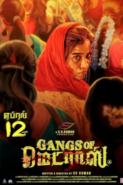 Tamil Movie Gangs of Madras Photos, Videos, Reviews