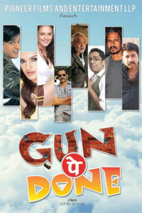 Gun Pe Done Hindi movie reviews, photos, videos