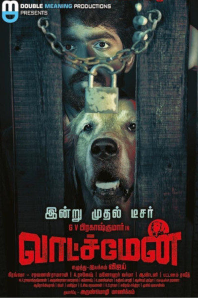 Tamil Movie Watchman Photos, Videos, Reviews
