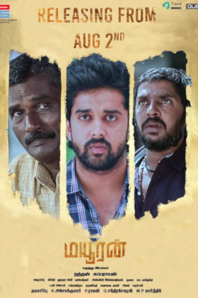 Tamil Movie Mayuran Photos, Videos, Reviews