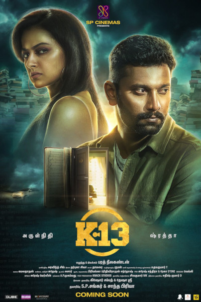 Tamil Movie K-13 Photos, Videos, Reviews