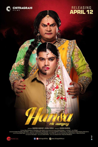 Hindi Movie Hansa Ek Sanyog Photos, Videos, Reviews