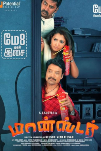 Tamil Movie Monster Photos, Videos, Reviews