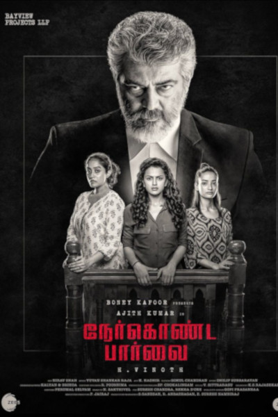 Tamil Movie Nerkonda Paarvai Photos, Videos, Reviews