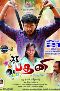 Pathani Tamil movie reviews, photos, videos