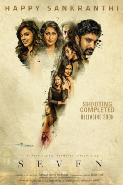 Tamil Movie Seven Photos, Videos, Reviews