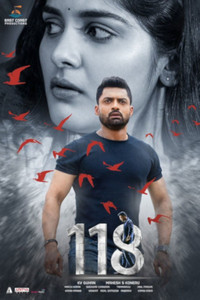 118 Telugu movie reviews, photos, videos