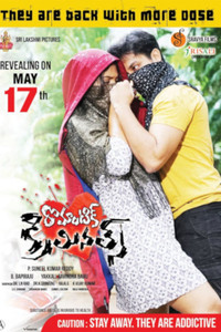 Romantic Criminals Telugu movie reviews, photos, videos