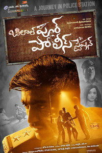 Bilalpur Police Station Telugu movie reviews, photos, videos