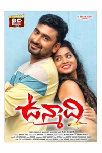 Unmaadhi Telugu movie reviews, photos, videos