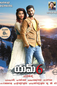 M 6 Telugu movie reviews, photos, videos