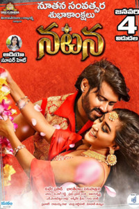 Natana Telugu movie reviews, photos, videos