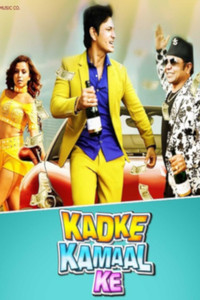Kadke Kamal Ke Hindi movie reviews, photos, videos
