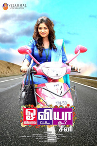 Seeni Tamil movie reviews, photos, videos
