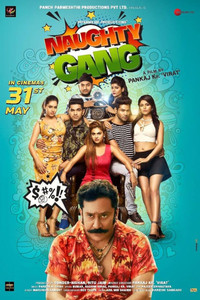 Naughty Gang Trailer and Posters