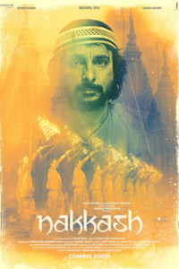 Nakkash Trailer And Posters