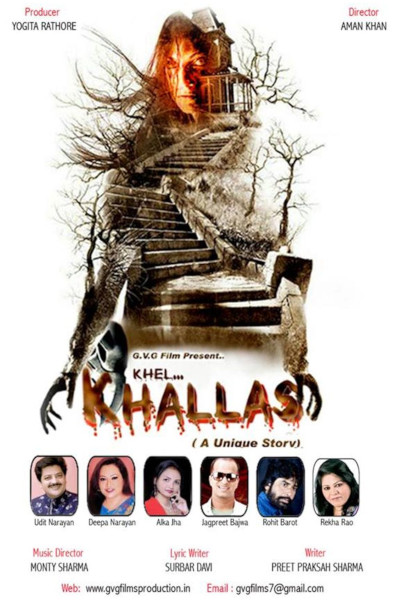 Hindi Movie Khel Khallas Photos, Videos, Reviews