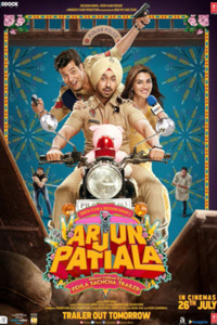 Arjun Patiala Posters And Videos.