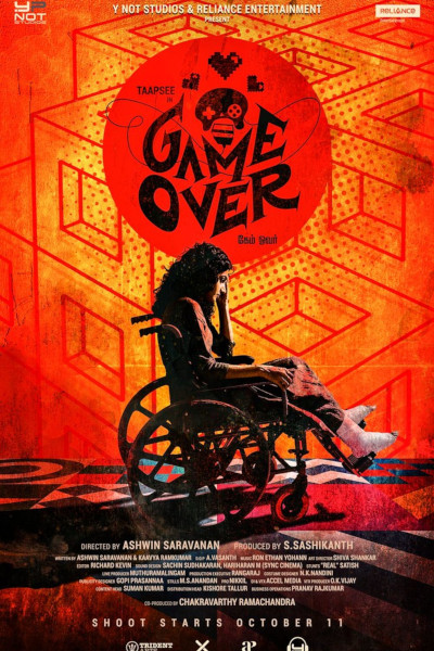 Tamil Movie Gameover Photos, Videos, Reviews