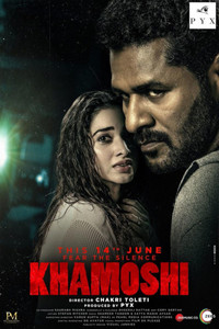 Khamoshi Official Trailer