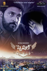 Special - The Story of a Mind Reader Telugu movie reviews, photos, videos