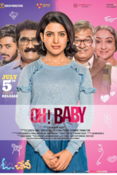 Telugu Movie Oh Baby Photos, Videos, Reviews
