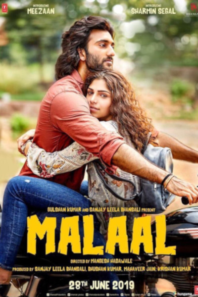 Hindi Movie Malaal Photos, Videos, Reviews