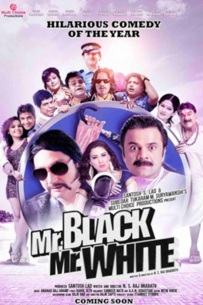 Hindi Movie Mr Black Mr White Photos, Videos, Reviews
