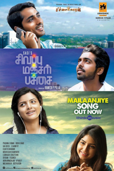 Tamil Movie Sivappu Manjal Pachai Photos, Videos, Reviews