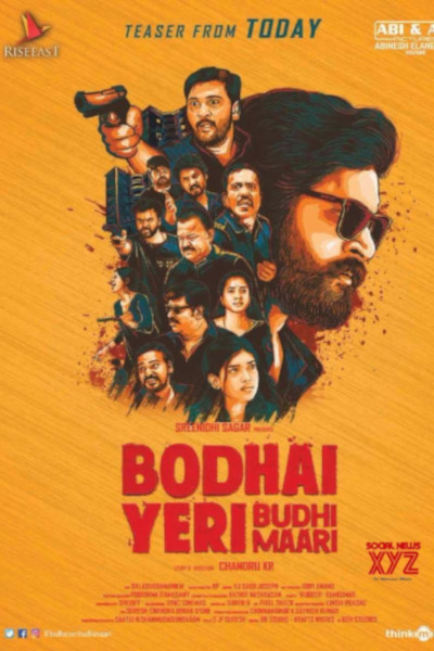 Tamil Movie Bodhai Yeri Budhi Maari Photos, Videos, Reviews