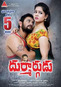 Durmargudu Telugu movie reviews, photos, videos