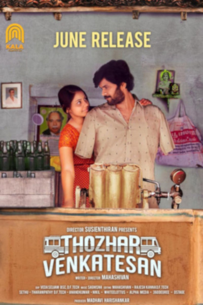 Tamil Movie Thozhar Venkatesan Photos, Videos, Reviews
