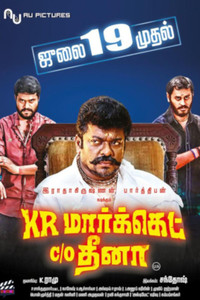 K R Market C/O Dheena Trailer And Posters.