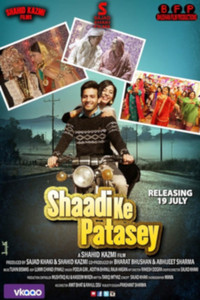 Shaadi Ke Patasey Hindi movie reviews, photos, videos