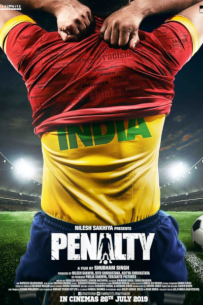 Hindi Movie Penalty Photos, Videos, Reviews