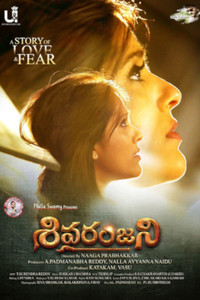 Shivaranjani Poster And Videos