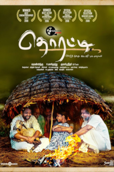Tamil Movie Thorati Photos, Videos, Reviews