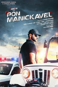 Pon Manickavel Tamil movie reviews, photos, videos