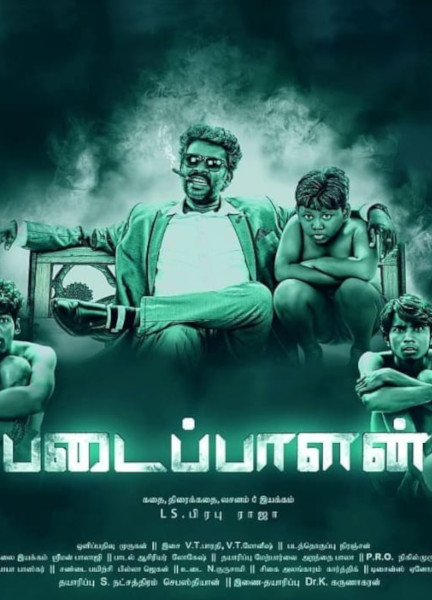 Tamil Movie Padaipaalan Photos, Videos, Reviews