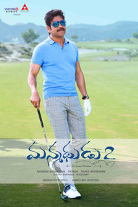 Manmadhudu 2 Telugu movie reviews, photos, videos