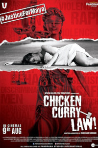 Chicken Curry Law Hindi movie reviews, photos, videos