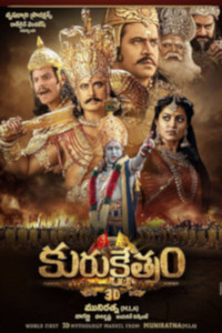 Kurukshetra Telugu movie reviews, photos, videos